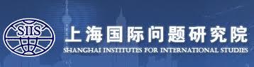 SIIS Logo